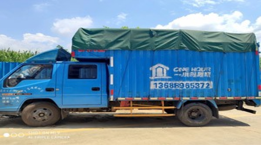 车厢长三米厢式货车